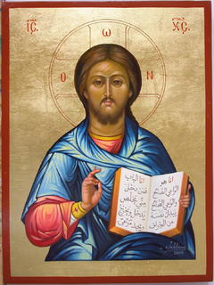 The Lord Icon by Zad Jabbour
